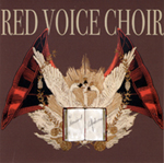 Red Voice Choir – A Thousand Reflections (Atakra Records/ -)